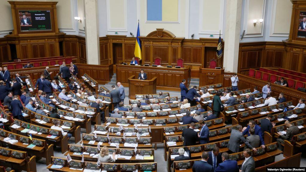 Крок до нових реформ: Верховна Рада ухвалила в першому читанні проект нового закону