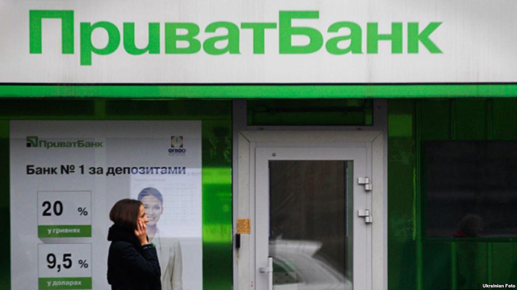 У Зеленського розповіли, що буде, якщо ПриватБанк повернуть олігарху Коломойському