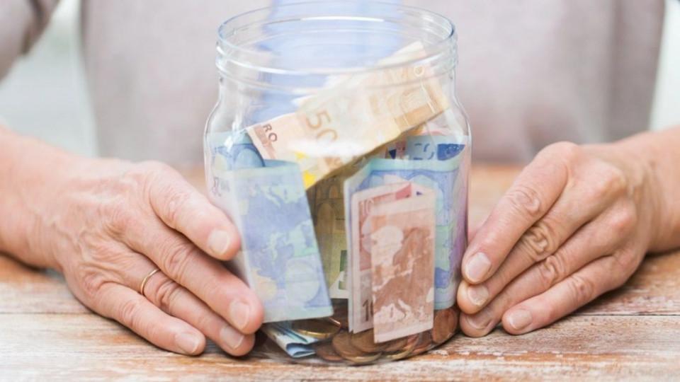 Підвищення пенсій: кому з українців пощастило більше?