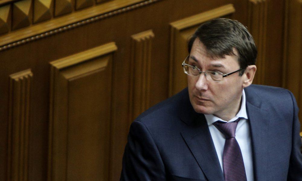 Прокурором буде інший! Разумков прокоментував зустріч Зеленського і Луценка. Передача справ
