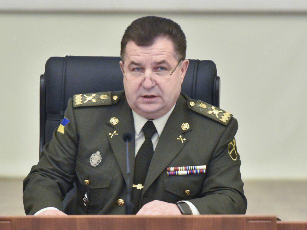 Полторак офіційно представив суспільству нового начальника Генштабу ЗСУ