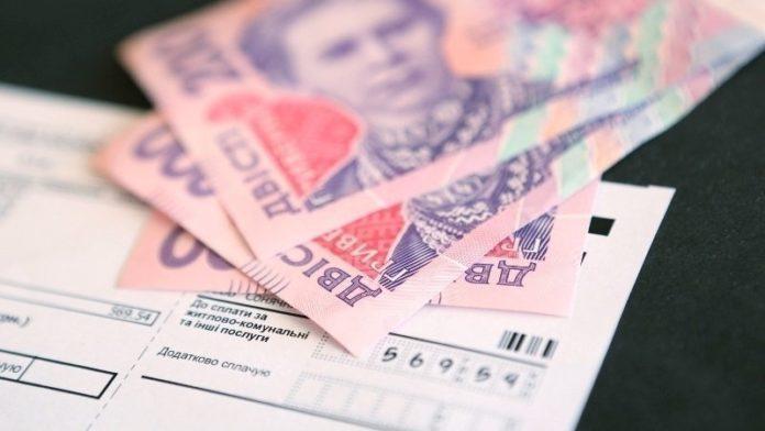 Стало відомо, кого з українців у травні позбавлять субсидій