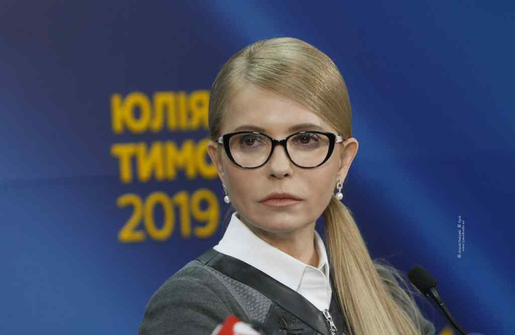 """Терміново сідати за стіл переговорів: Тимошенко озвучила свою позицію щодо референдуму про """"мир із Росією"""""""