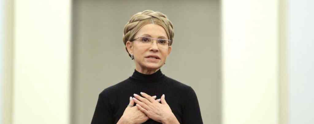 """""""Напрацював"""" на дострокові вибори: Юлія Тимошенко зробила гучну заяви  стосовно розпуску парламенту"""