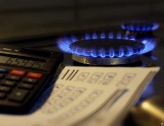 Відсьогодні! В Україні знизили ціну на газ для звичайних українців. Що потрібно знати