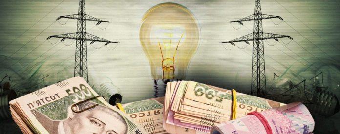 Ціни на електроенергію зростуть: коли чекати нових платіжок
