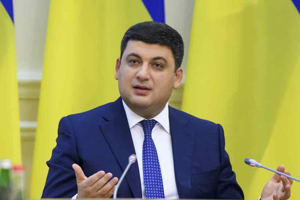 Українці відчуватимуть себе захищеними: Володимир Гройсман оголосив про нову медичну реформу