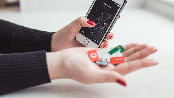 В Україні відсьогодні запускається послуга збереження номера при зміні оператора