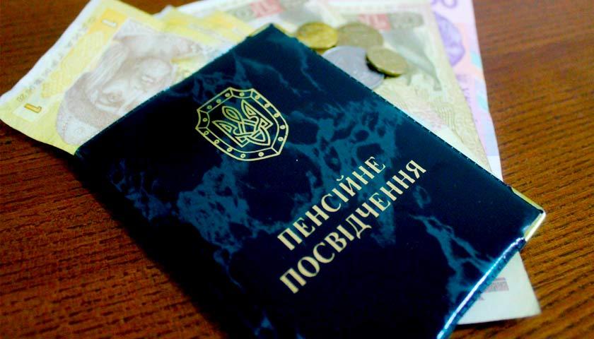 По дві пенсії всім українцям: стала відома дата пенсійної революції