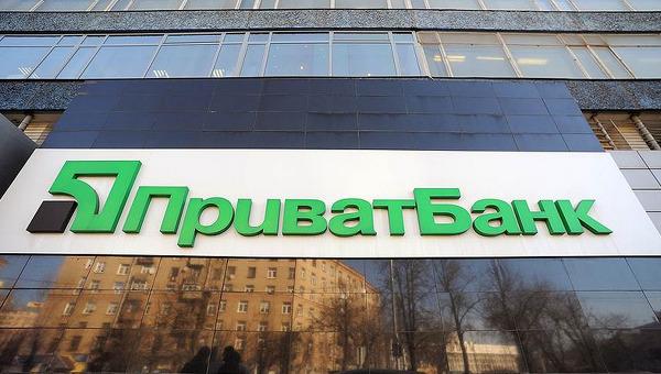 Кабмін подав скаргу на рішення про націоналізацію Приватбанку