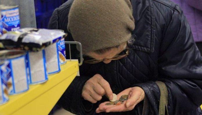 Вже на початку липня мінімальна пенсія в Україні збільшиться