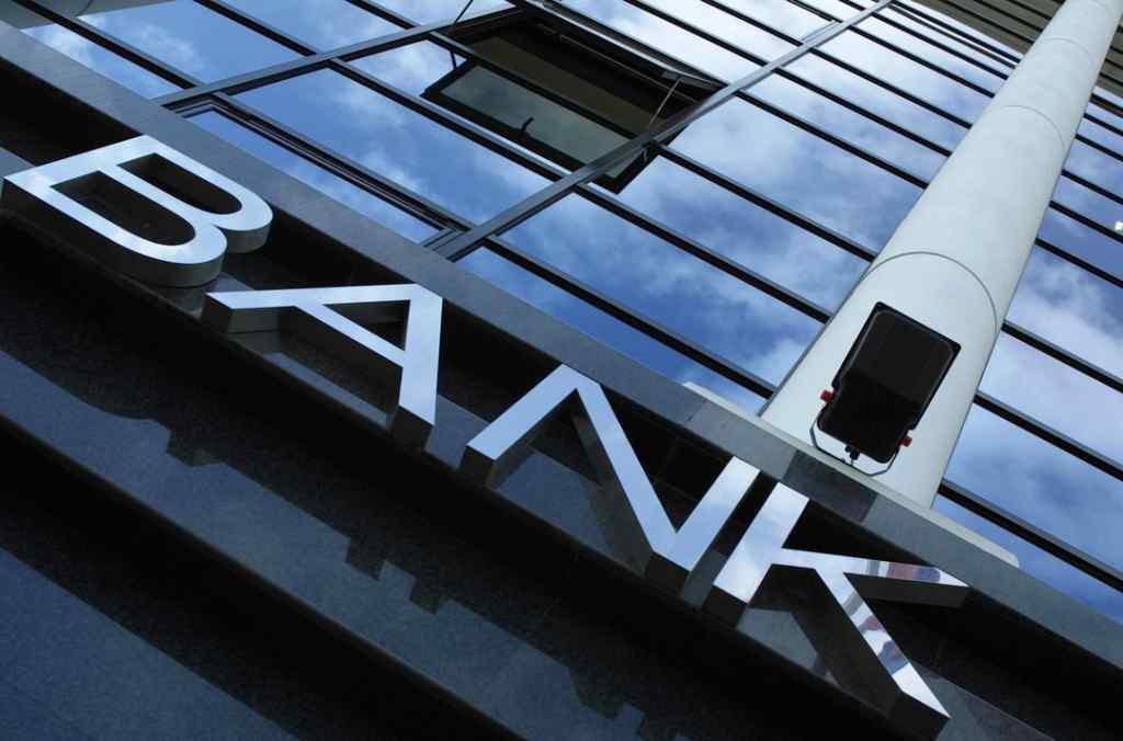 Мінус один: В Україні остаточно ліквідують ще один банк