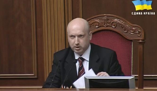 Секретар Ради національної безпеки та оборони Олександр Турчинов подав заяву про відставку