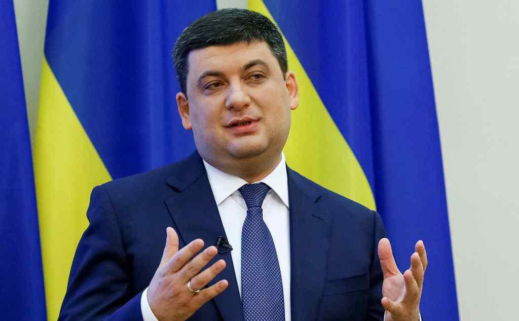"""""""Я до цього готовий"""": Гройсман розповів, як буде працювати уряд України після його відставки"""