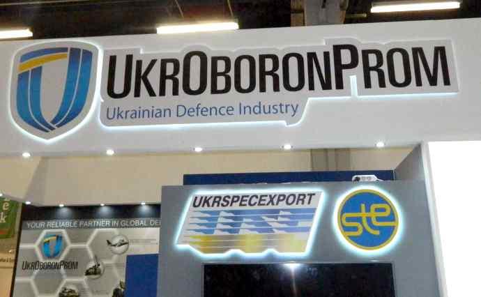 """Власний елітний ресторан та розкішний маєток: ЗМІ показали, як на 20 тис грн в місяць шикує чиновник """"Укроборонпрому"""""""