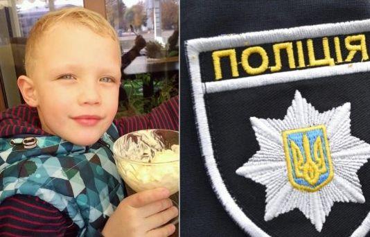 Трагічна загибель 5-річного хлопчик: підозрюваних копів звільнили зі служби