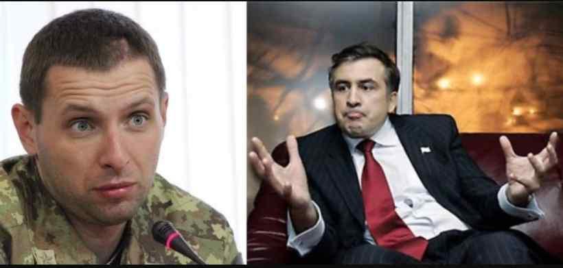 """""""У прольоті"""": Парасюку і Саакашвілі відмовили у реєстрації кандидатами на вибори до ВР"""