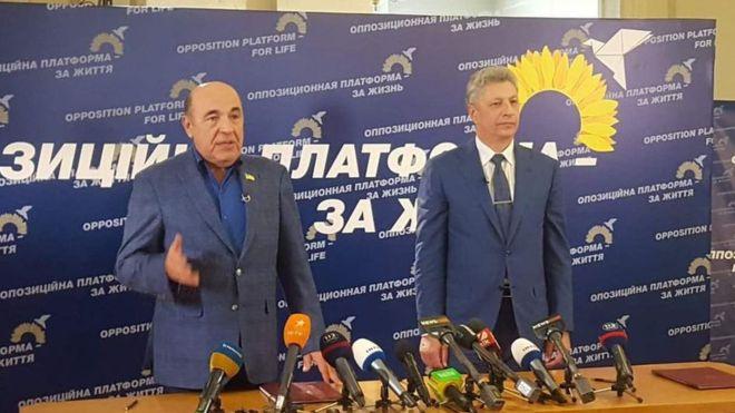 """Об'єднання партій """"За життя"""" та """"Опоблоку"""": стало відомо, хто може очолити список на виборах"""