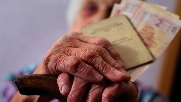 Підвищення пенсій вже з 1 липня: хто почне отримувати більше двох тисяч гривень