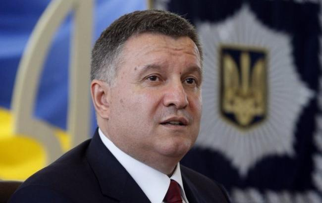 """""""Не напишу"""": Міністр внутрішніх справ Аваков заявив, що не писатиме заяви про відставку"""