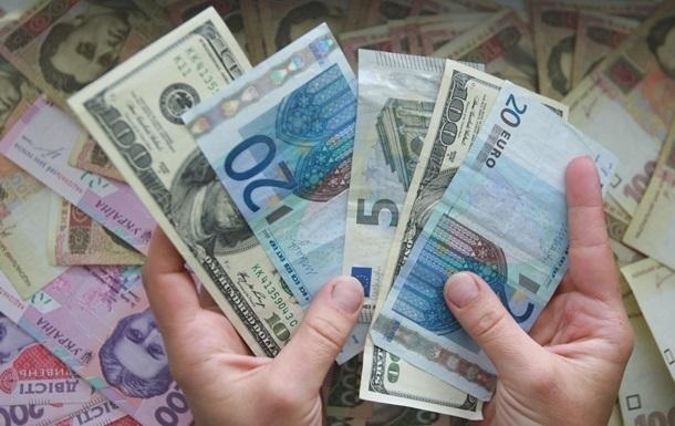 Тепер буде дорожче: Кабмін збільшив ціну за реєстрацію ТМ і патентів