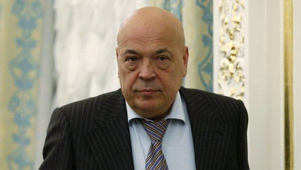 """""""Остаточно і безповоротно"""": Москаль покинув Порошенка і його партію"""