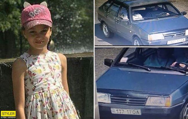 """""""Знайшли палець і покривало з плямами крові"""": З'явилися нові подробиці зникнення 11-річної Даші"""