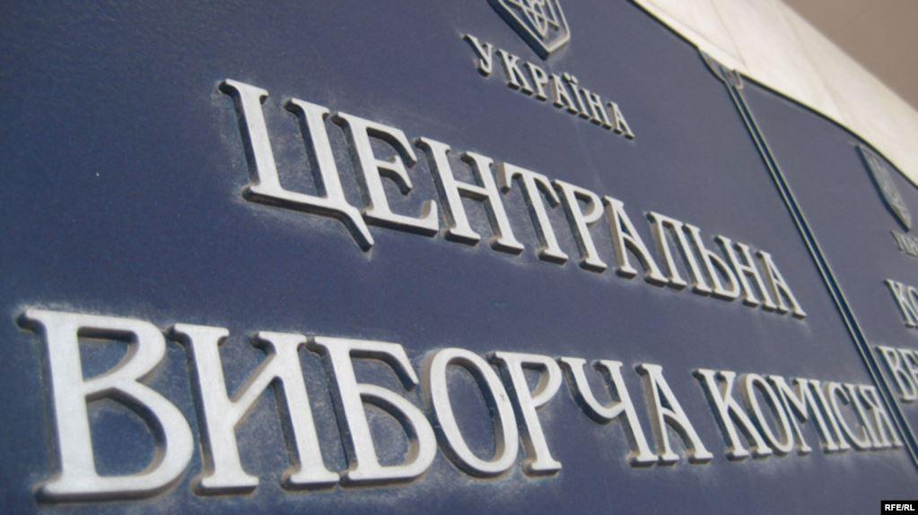 Не місце в парламенті! ЦВК знову відмовило кандидату балотуватися на місце нардепа