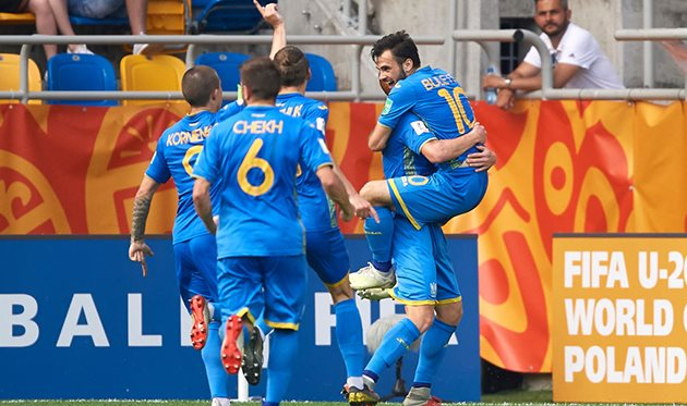 Збірна України стала чемпіоном з футболу U20, обігравши збірну Південної Кореї