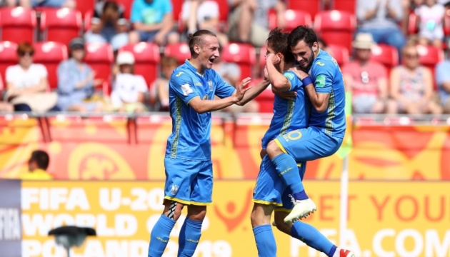 Вперше в своїй історії: Україна пробилася до півфіналу чемпіонату світу з футболу