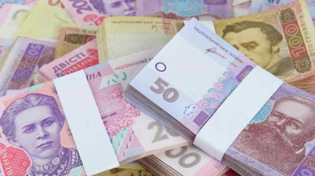 Зарплати українців зростають: Держстат опублікував нові дані доходів громадян