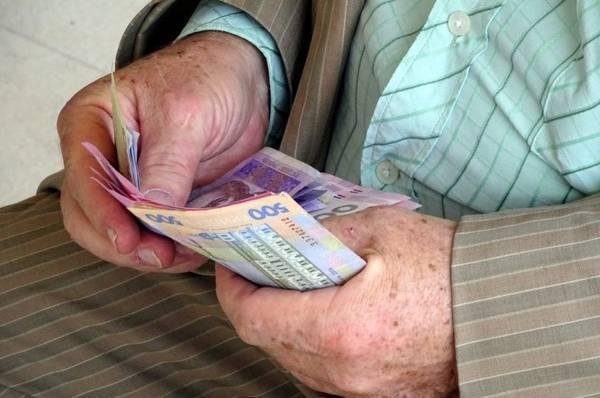 Пенсії в Україні почнуть доставляти по-новому: кого з пенсіонерів торкнуться зміни