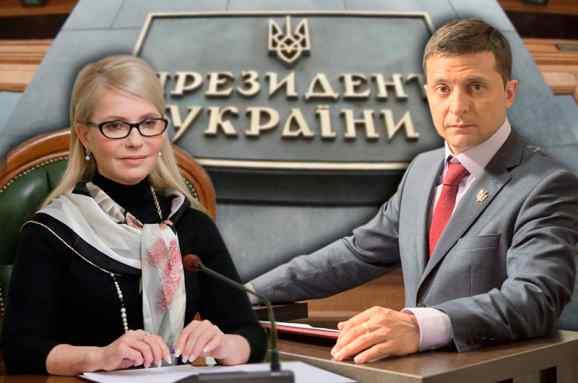 """""""Напросилася"""": Тимошенко провела зустріч з Зеленським. Про що говорили"""