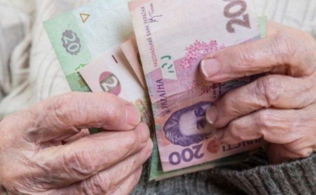 """""""Когось чекає надбавка у 10 разів,  а когось лише на 67 грн"""": Що буде з пенсіями в Україні 1 липня"""