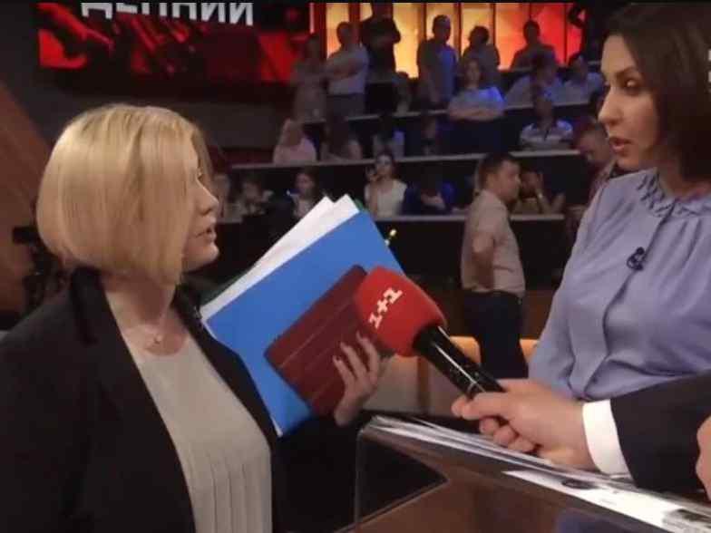 """Мосейчук """"розмазала"""" Геращенко у прямому ефірі: маніпуляція і виправдовування Порошенка"""