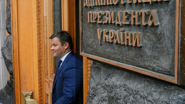 Перший в Україні! У Зеленського розповіли, що буде з будівлею АП на Банковій