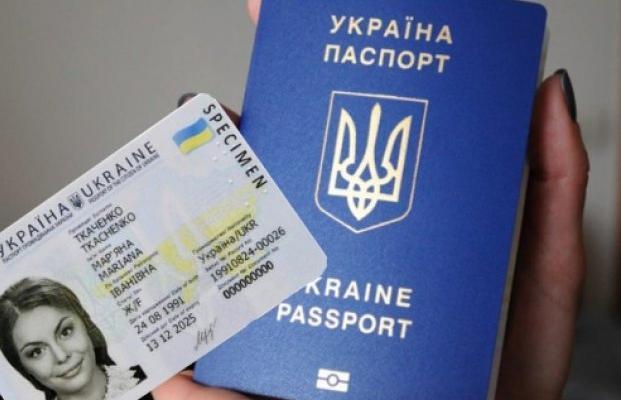 Вже з 1 липня: В Україні подорожчає оформлення ID-карт і закордонних паспортів