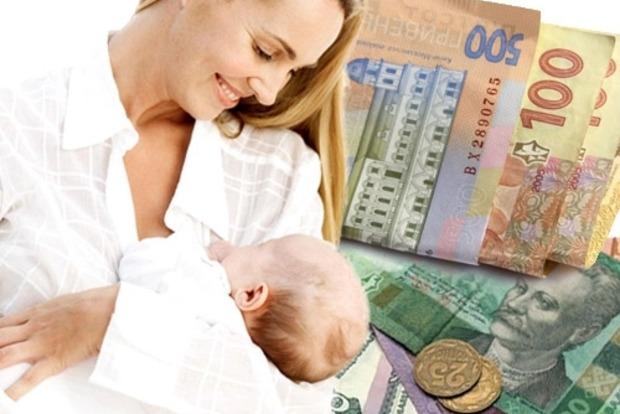 Щоб подолати демографічну кризу: Розмір допомоги при народженні дитини суттєво збільшиться