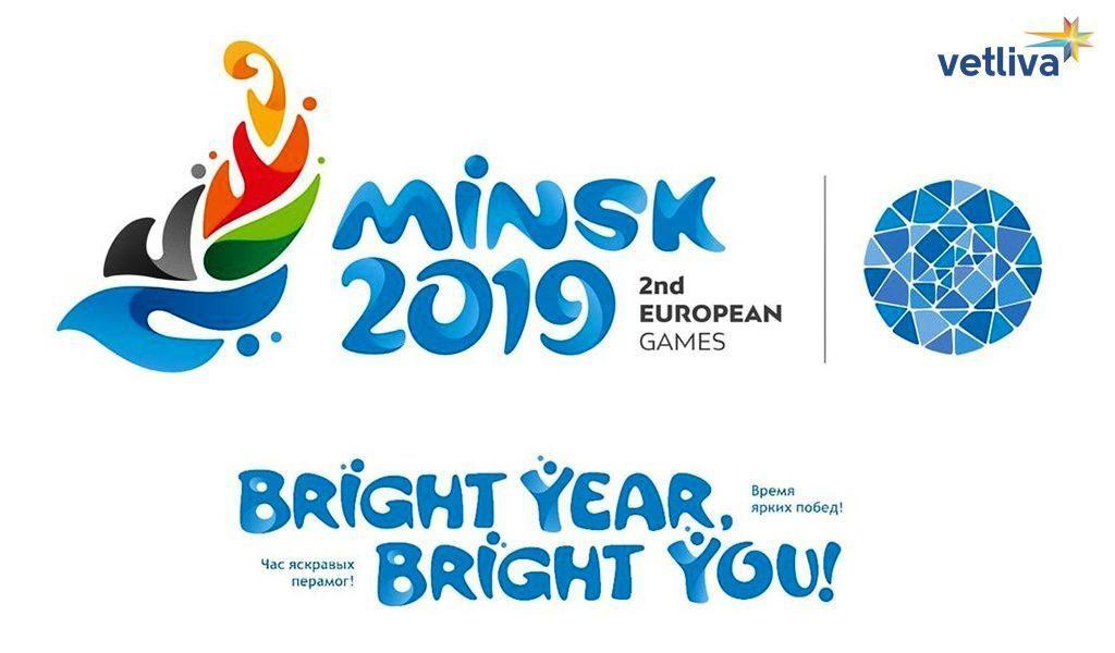 Найкращі учасники Європейських ігор-2019 в Мінську: Україна входить в першу п'ятірку