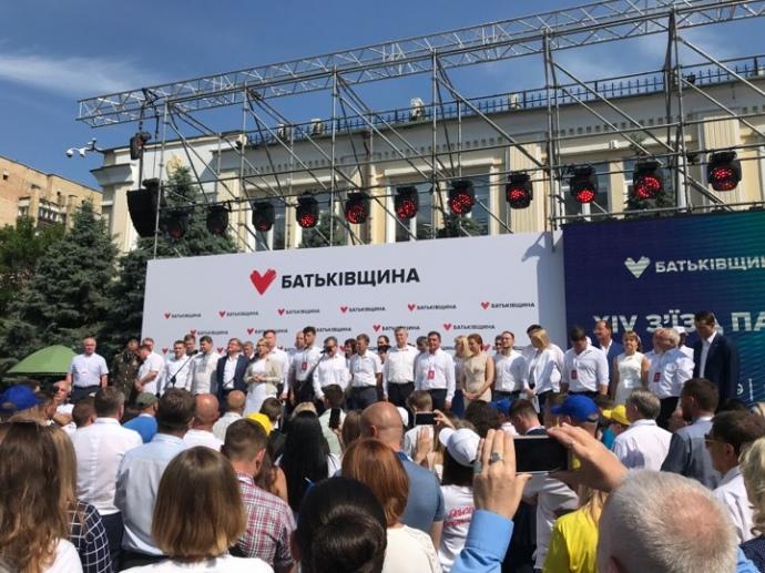 """Тимошенко зробила гучну заяву про роботу із Зеленським і оголосила першу п'ятірку """"Батківщіні"""""""