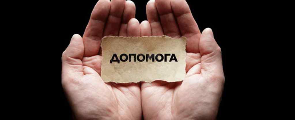 Костя з Донеччини дуже сподівається на допомогу небайдужих людей