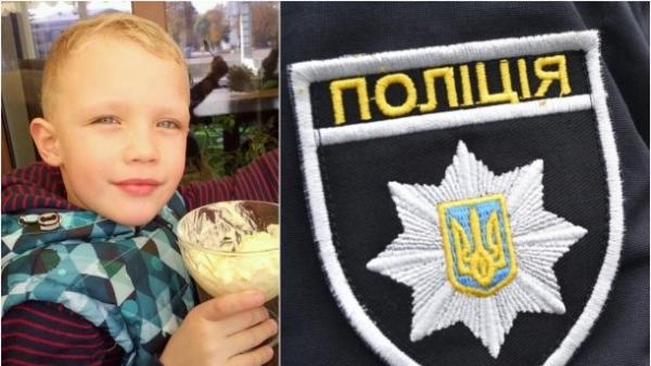 """""""Я вам обіцяю"""": Аваков і Князєв зустрілися з родиною вбитого поліцейськими хлопчика Кирила"""