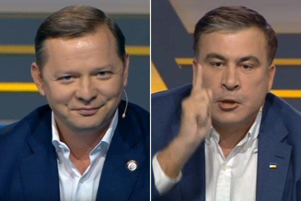 """""""Як ви розбиралися, знає весь світ"""": Ляшко та Саакашвілі зчепилися в прямому ефірі"""