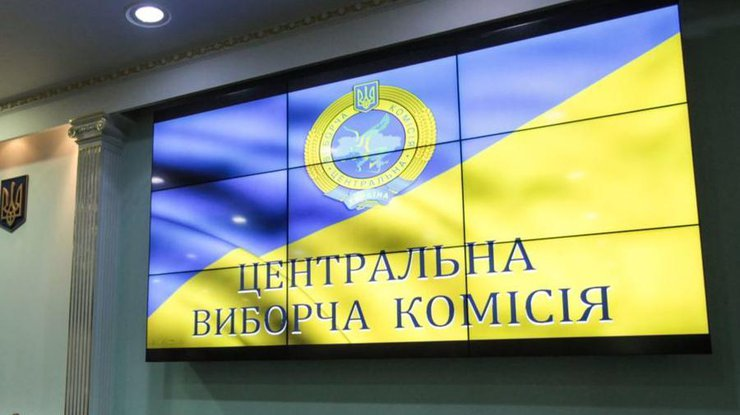 184 мажоритарників та списки двох партій: ЦВК продовжує реєструвати кандидатів