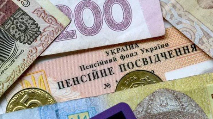 Половина українців залишиться без пенсій у 60 років: кого і як стосується