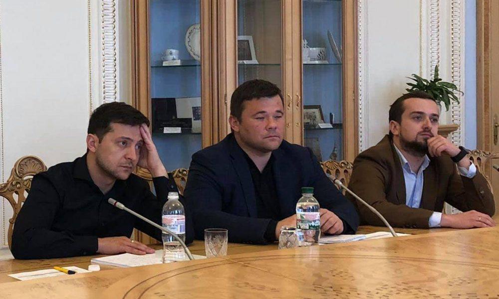 Богдан терміново озвучив долю АП: такого рішення від Зеленського не очікував ніхто