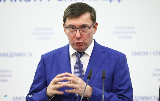 Генпрокурор Луценко образився на Данилюка, що той не запросив його на скликання РНБО