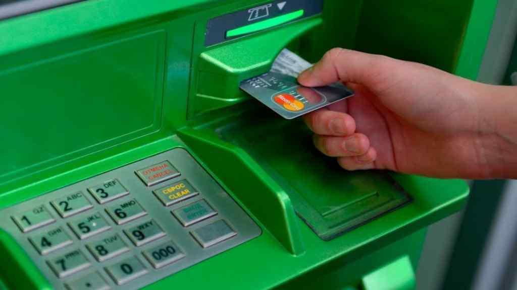 Приватбанк звинувачує Коломойського і Боголюбова у відмиванні 470 мільярдів доларів
