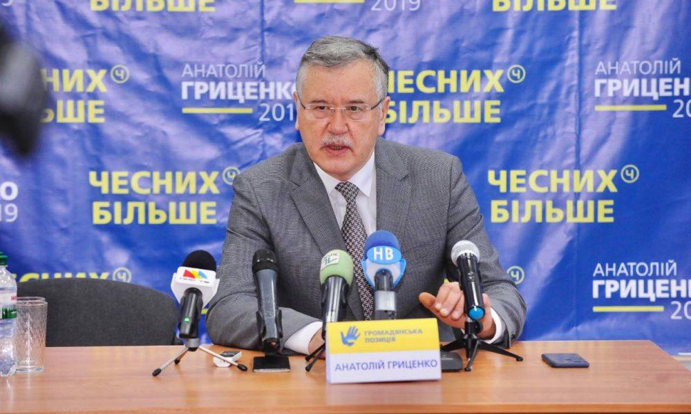 Гриценко неочікувано натякнув на співпрацю з Зеленським: посадив його і Путіна за стіл