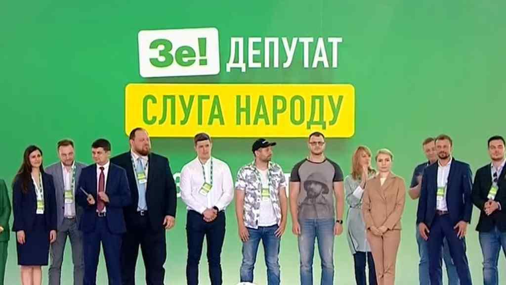 У партії «Слуга народу» назвали свого потенційного союзника в новому парламенті
